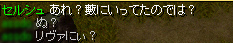 RedStone-06.03.24[02].jpg